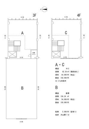 タカラヤビル図面