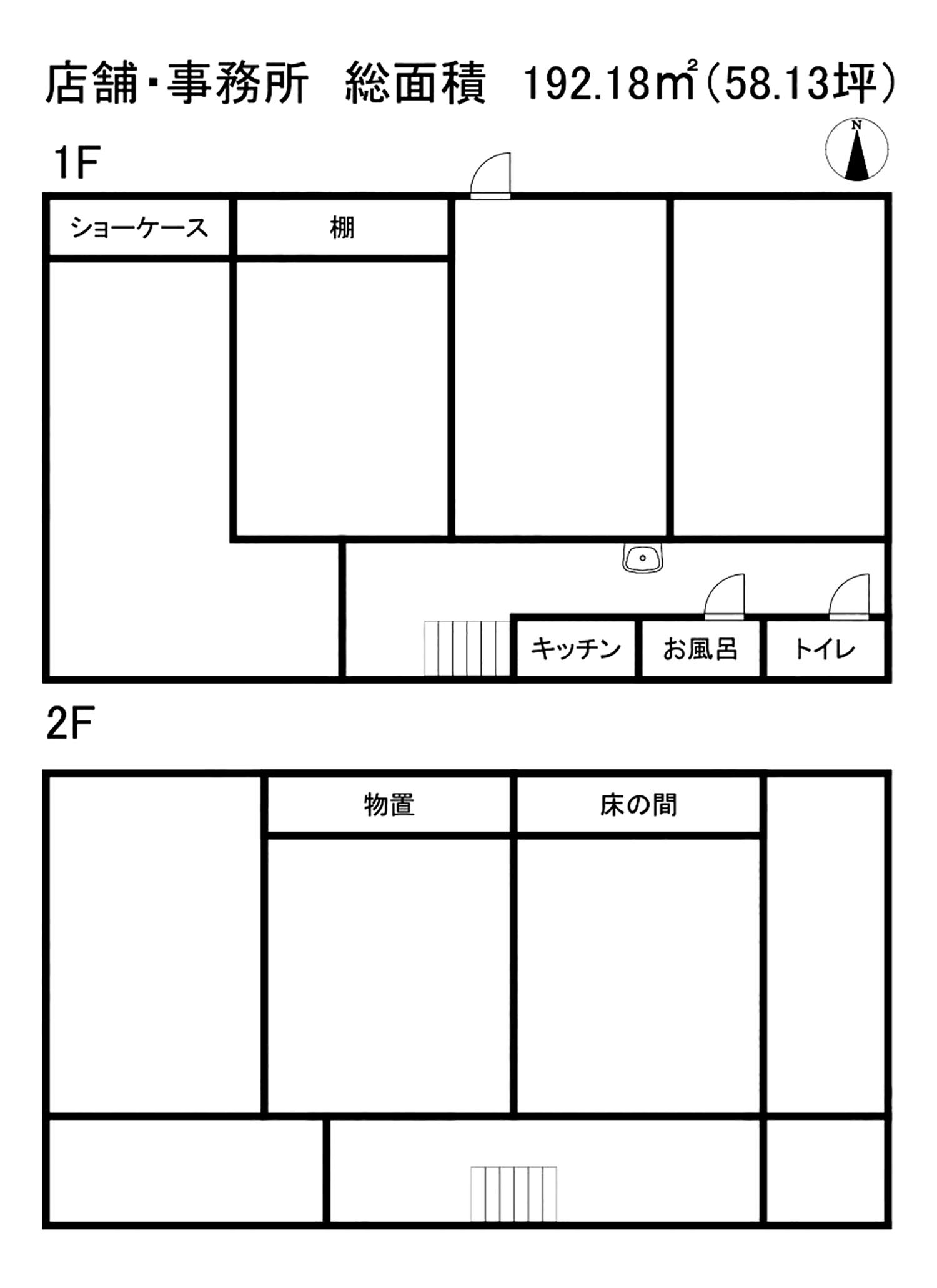 神戸町の元呉服店 図面