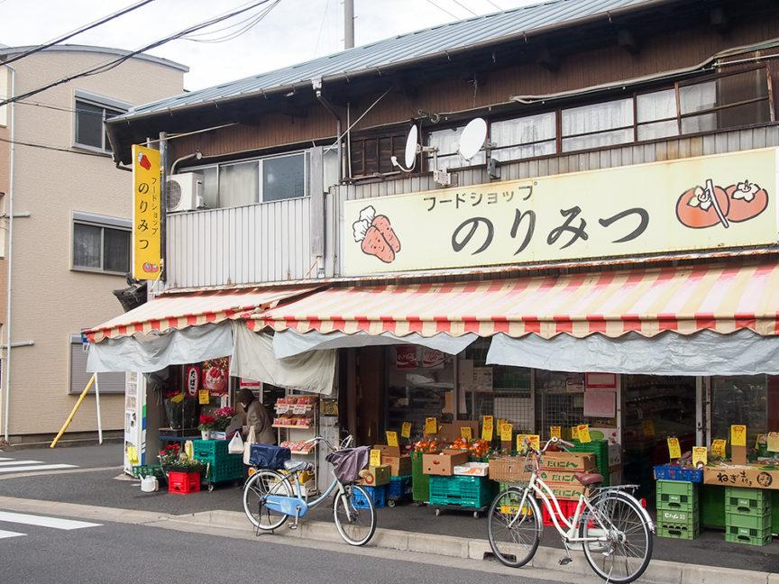 近隣にはしもた屋を使った商店や地蔵堂なども。下町の風情が残っている