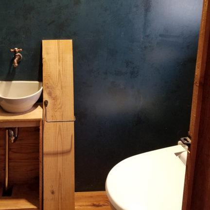 H棟-トイレ